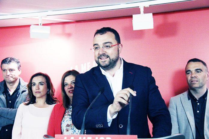 Adrián Barbón. / FSA-PSOE