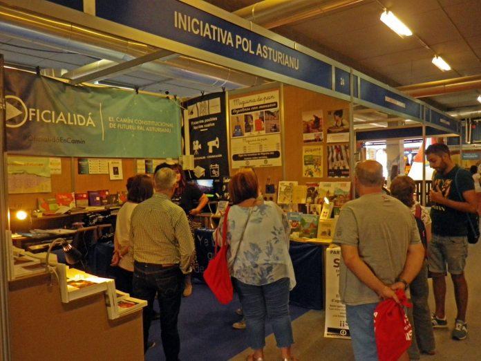 Iniciativa pol Asturianu amplía esti añu la so presencia na Feria de Muestres